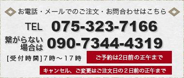 072-323-7166